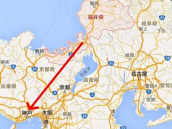 福井県から