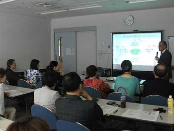全日本薬膳食医情報協会総会