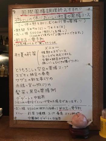 杏zuさん_3