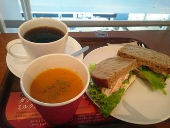 神戸空港で薬膳ランチ
