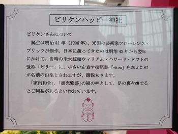 高松薬膳アドバイザー_5