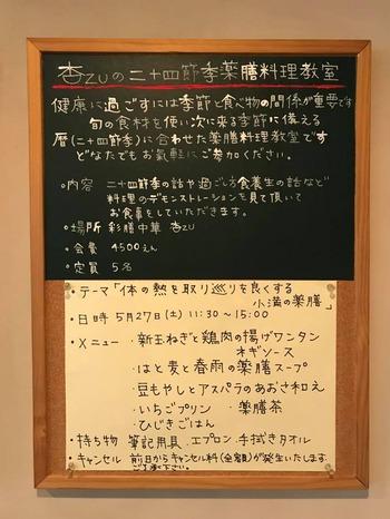 杏zuさん_2