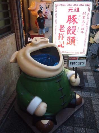 薬膳遠足_14
