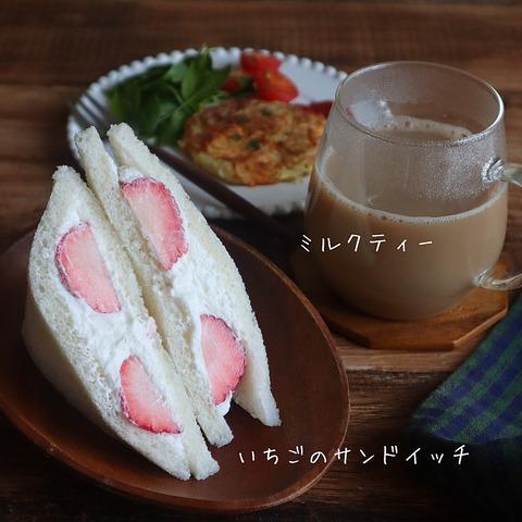 フルーツサンドイッチの朝食とおやじギャグ