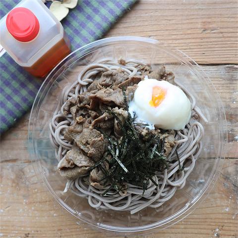 ラー油そばの麺弁当