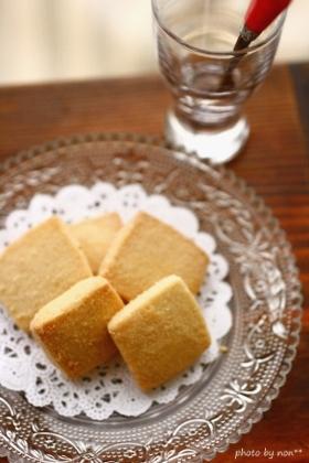 きび砂糖クッキー