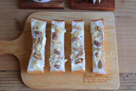 チーズとナッツのハニートースト