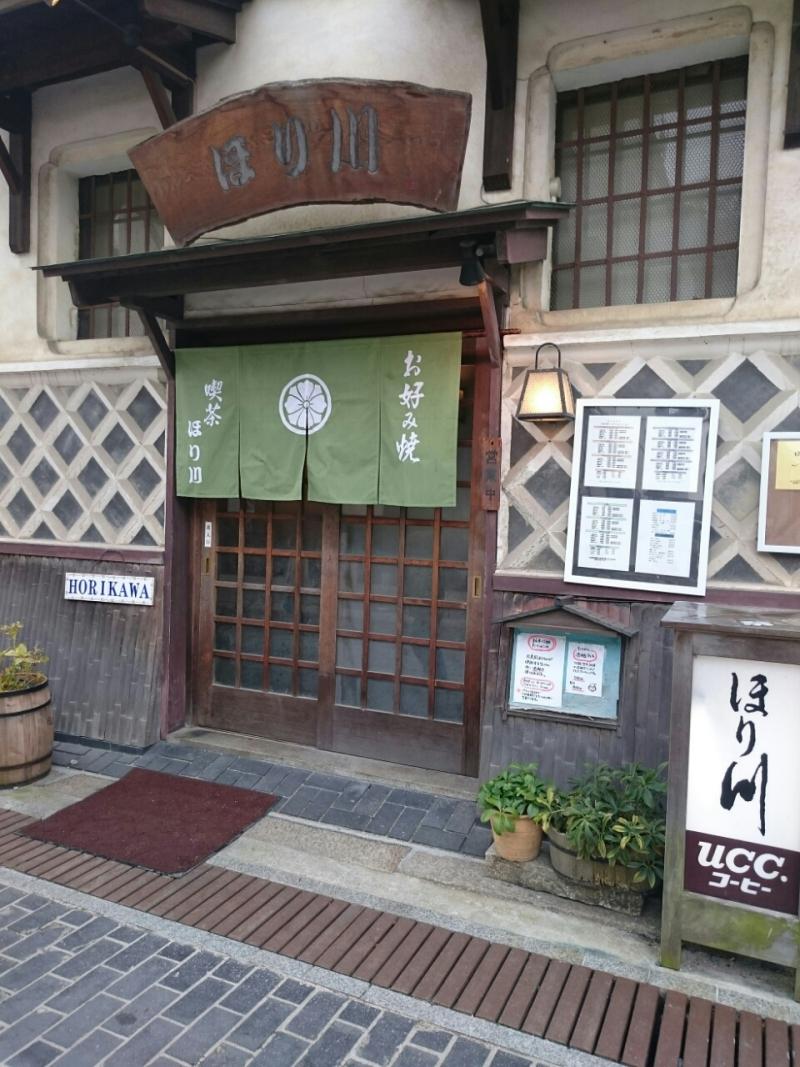 竹原で広島風お好み焼き