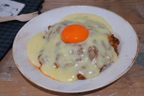 チーズオンキーマカレー