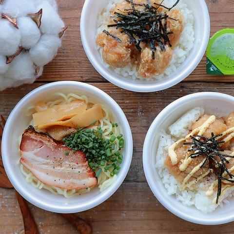 ミニらーめんのお弁当とミニサイズのえんぴつ!?