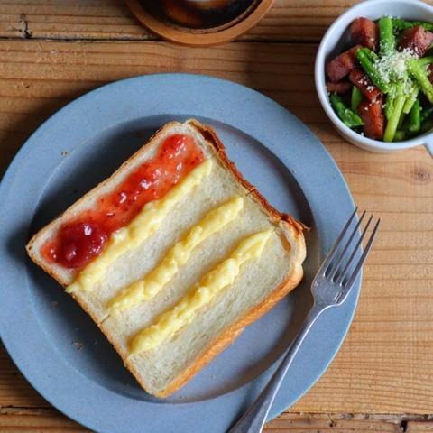 簡単かわいい切り込みトースト!