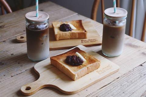 あんバタートーストで朝ごはん