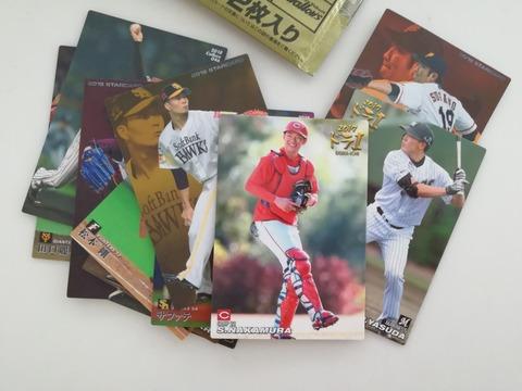 プロ野球カードとお好み焼きうどん