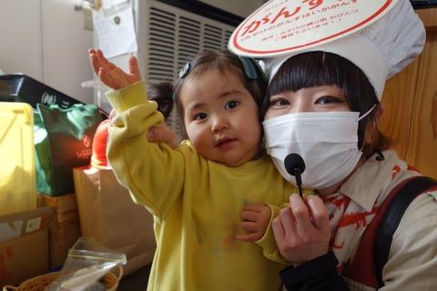がんす娘とコラボした商品『ぱんス』