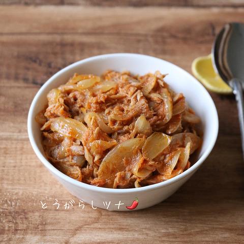 簡単!ツナ缶で作る韓国風ごはんのおとも