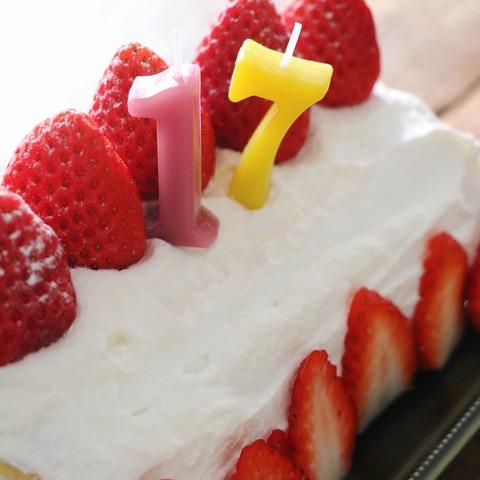 寿司ケーキと誕生日
