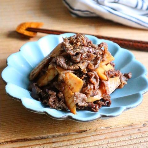 調味料はこれ1つ!5分で竹の子と牛肉の甘辛炒め