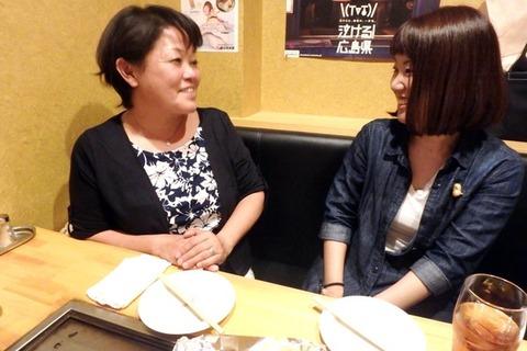 広島公式ブロガー対談と、世界は広いって話。
