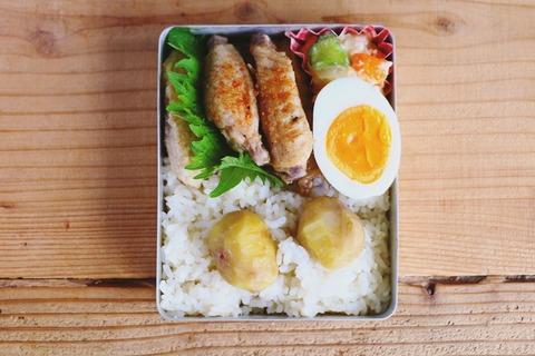 栗ご飯のお弁当