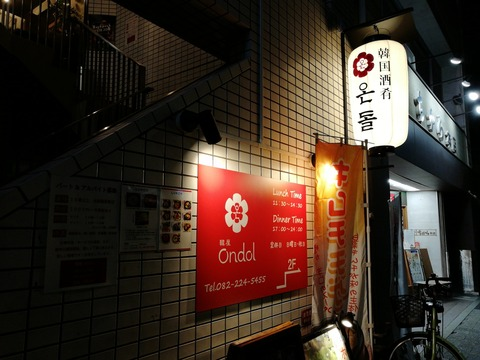 19-01-04-18-23-04-615_photo