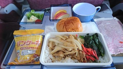 台北~ハノイ~機内食!