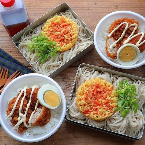麺弁当でらくうまシリーズ