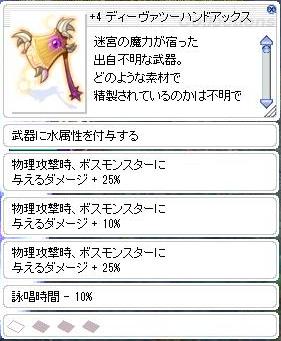 69743db33a9f0cf6