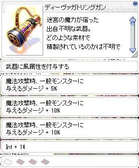 05c3cfe48d26f571