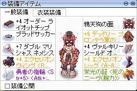 20161129-02