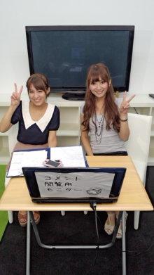 大槻典子オフィシャルブログ『NORISM』Powered by Ameba-110919_171045.jpg