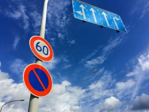 【交通事故】スピード=悪とは限らない