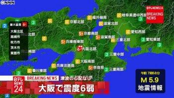 関西圏の人たち、大丈夫か!?最大震度6弱の地震発生で バイク海苔のチラシの裏