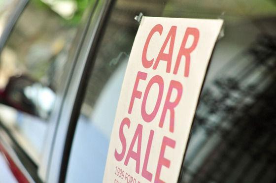 【急募】中古車の購入に自信ニキ