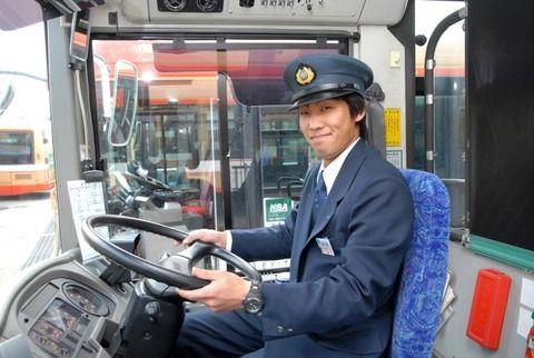 バスドライバーやってるけど質問ある?
