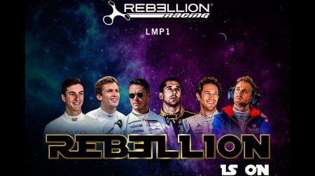 WEC/ル・マン24時間:レベリオンがLMP1クラス復帰、ロッテラー&ジャニも加入