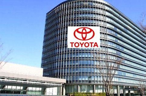 トヨタ、AI会社に4億円出資
