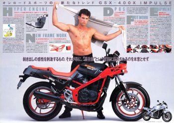 ん~、マンダム IDにバイクの名前が出たらネ申