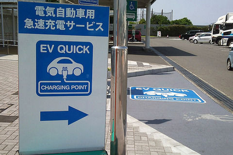 SAで電気自動車が充電しようとしたらPHV車が充電してる問題