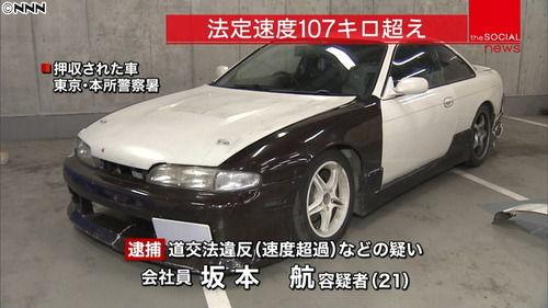 一般道を時速167キロで走行した疑い 21歳の男を逮捕