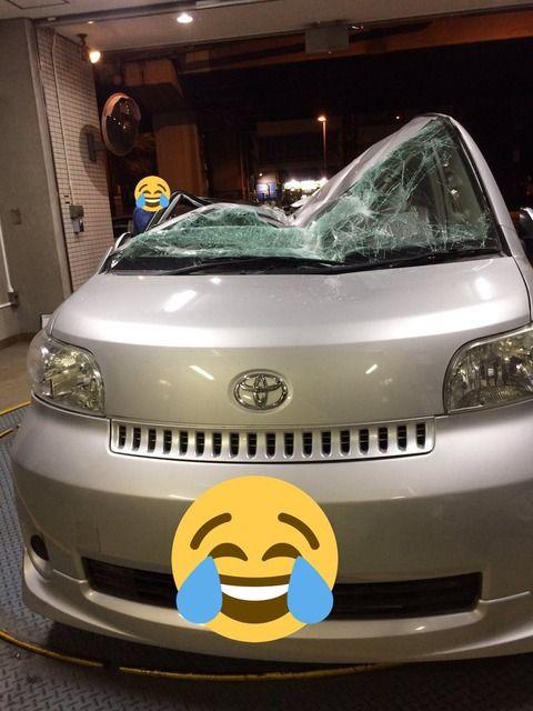 【悲報】立体駐車場に車をとめた結果wwwwwwwwwwwwww(衝撃画像あり)
