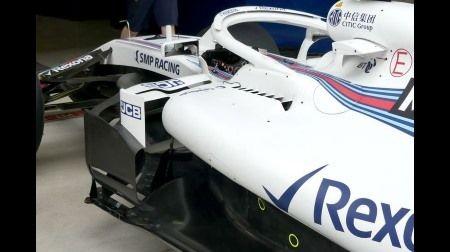 ウィリアムズF1はメルセデスAMGの冷却システムの模倣をミスって低迷してるらしい