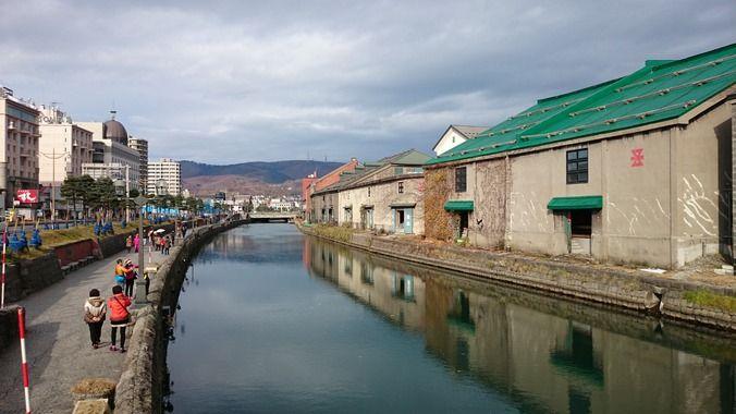 旅行したい都道府県はどこ?「2位:沖縄」「3位:京都」「4位:宮城」「5位:東京」1位はダントツで…