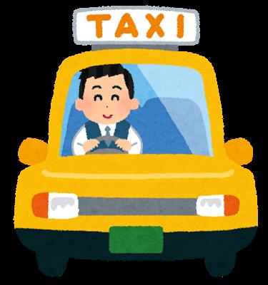 """日本初、運賃無料""""タクシー"""" 「15歳起業」の若手実業家が新会社"""
