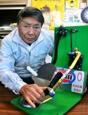 ワンペダル全国で量産へ 高齢者の運転ミス防止 熊本の企業 ブレーキとアクセル一体 注文殺到で生産を委託