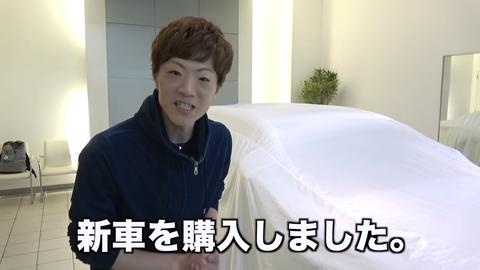 【悲報】セイキンさん、新型レクサス LS500hを購入してしまう。(1680万円)