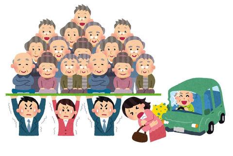 警察「認知症だから免許取り消すで」老人「しゃーない」→免許が取消されたのを忘れて運転