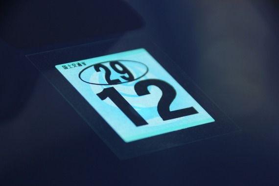 車検切れの走行は沖縄が全国ワースト、国が自動読取装置導入へ