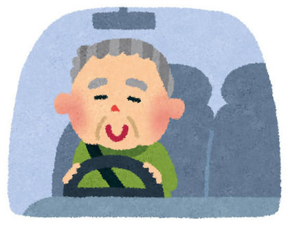 じいちゃんが80歳超えても車に乗ろうとするんだが