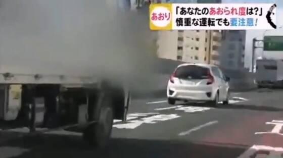 【悲報】東海テレビさん、煽り運転を撮影するため高速道路の追い越し車線をブロックしてしまう・・・