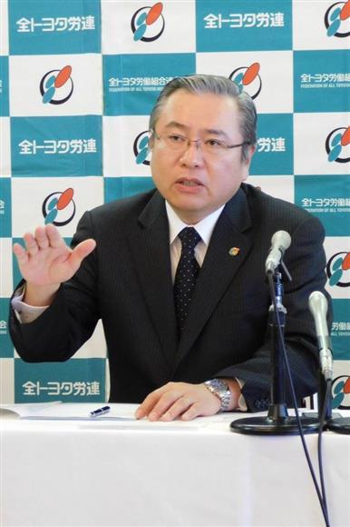 【春闘】全トヨタ労連、「ベア3千円以上」の統一要求方針発表